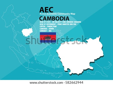 Cambodia World Map Cambodia Southeast Asia Stock Vector (Royalty ...