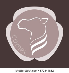 Camel Face vector illustration can be used as logo or symbol