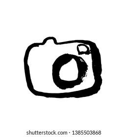 Camera grunge icon. Vector photocamera dry brush illustration.