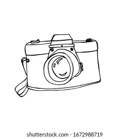 Camera icon isolated on white background. Camera symbol for your design, print, logo, application, interface. Vector illustration.