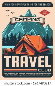 Camping travel, outdoor recreation club tour retro vector poster. Hiking and trekking in mountains, active recreation in nature vintage banner. Touristic tent and foam on mountain river or lake shore - Shutterstock ID 1967490217