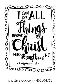i can do all things through Christ who strengthens me on white background