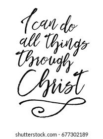 I can do all things through Christ Biblical Typographic Art brush script scripture verse vector art with swash accent