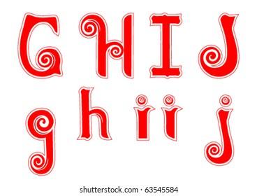 Candy Cane Swirl Letters G g H h I i J j