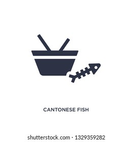 cantonese fish icon. Simple element illustration from culture concept. cantonese fish editable symbol design on white background. Can be use for web and mobile.