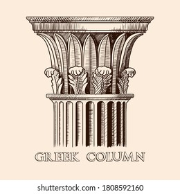 The capital of an ancient Greek column. Hand drawing sketch isolated on beige background.