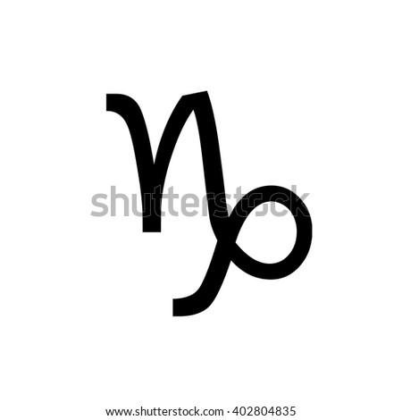 Capricorn Zodiac Sign Astrology Symbol Vector Stock Vector Royalty