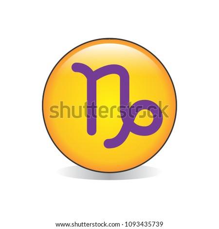 Capricorn Zodiac Sign Isolated Emoji Vector Stock Vector Royalty
