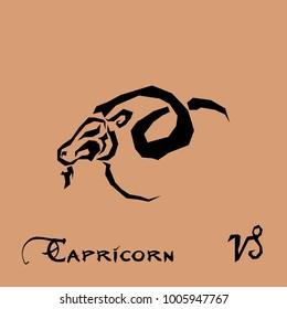 Capricorn Zodiac Sign Tattoo art
