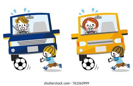 Car accident. Child accident.