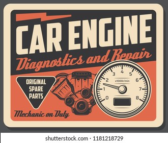 Tachometer Images, Stock Photos & Vectors | Shutterstock