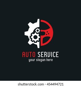 Car Service Logo Template Design. Vector Illustration with flat style design