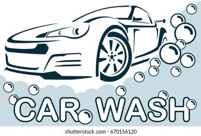 Car wash. Abstract Lines Logo. Vector illustration
