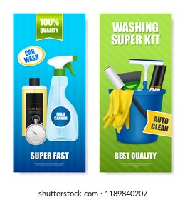 Car wash auto self-cleaning foam shampoo bucket squeegee kit 2 vertical realistic advertising banners vector illustration