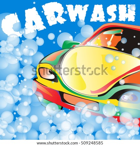 Car wash poster template your design stock vector royalty free car wash poster template for your design vector illustration maxwellsz