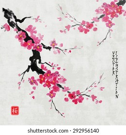 """Card with blossoming oriental cherry branch in traditional japanese sumi-e style on vintage watercolor background. Hieroglyph """"sakura""""."""