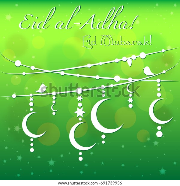 Card Garland On Green Background Greetings Stock Vector