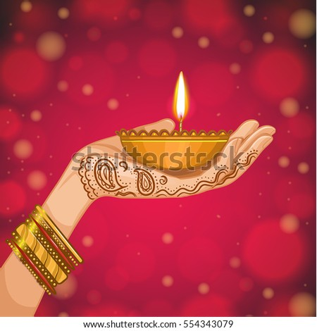 Card Henna Night Kina Gecesi Hand Stock Vector Royalty Free