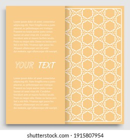Card, Invitation, cover template design, line art background. Abstract geometric pattern with place for the text. Tribal ethnic ornament in arabic style. Christmas, New Year card decoration