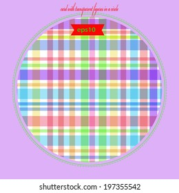 Card with light transparent rectangles in a circle with text on a purple background.