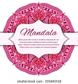 Card with mandala. Vector background. Card or invitation. Red. Wedding. Geometric circle element.