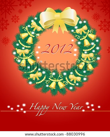 Card New Years Greetings Vector Stock Vector (Royalty Free) 88030996 ...