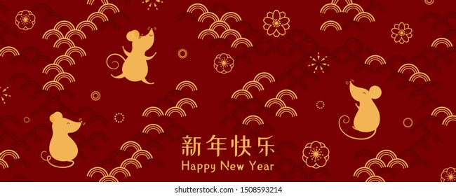 Card, poster, banner design with funny rats, fireworks, flowers, Chinese text Happy New Year, gold on red background. Hand drawn vector illustration. Concept for 2020 holiday decor element. Flat style