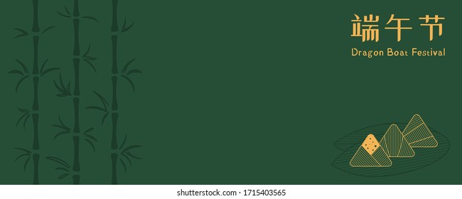Card, poster, banner design with zongzi dumplings, bamboo leaves, trees, Chinese text Dragon Boat Festival, gold on green. Hand drawn vector illustration. Holiday decor concept, element. Line drawing.