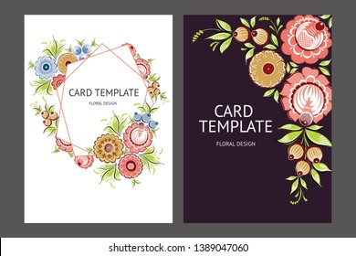 Card template with floral russian traditional ethnic vector  ornament Gorodets on dark background for your design