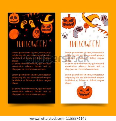 Cards Short Message Symbols Halloween Halloween Stock Vector