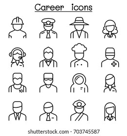 Career, Occupation, Profession icon set in thin line style
