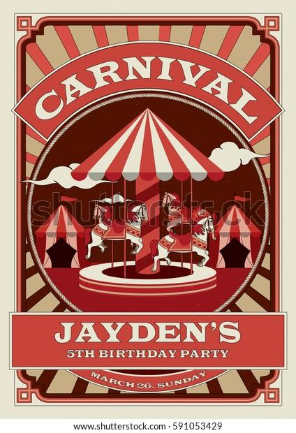 Carnival Funfair Birthday Invitation Template Circus Stock Vector