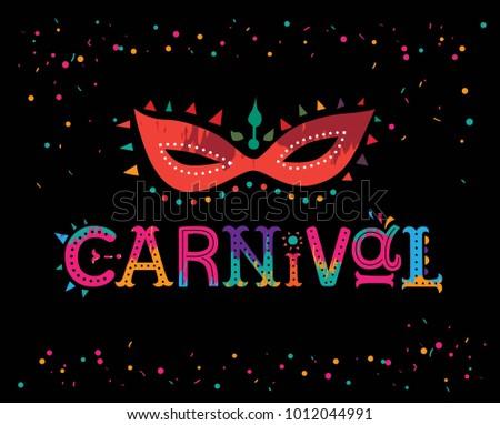 carnival hand drawn lettering design masquerade stock vector