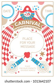 Carnival. Harlequin, tent, guns, salute as elements of the festival. Vector template for banner design, poster, greeting card or greetings for a festival, carnival, event or festive party with places