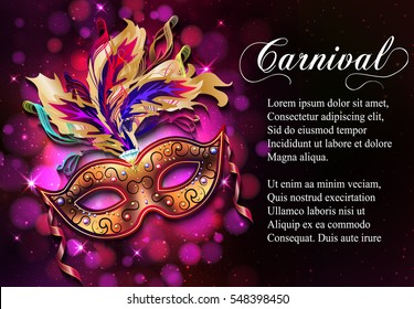 Carnival mask, colorful poster, template, flyer with place for text. Vector illustration.