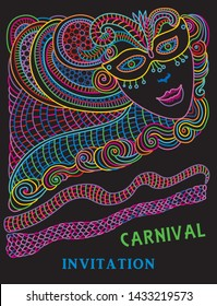 Carnival Party invitation card, Mardi Gras holiday greeting. Vector abstract Masquerade drawing, Lady in mask, feather plume, fan, scrolls. Neon colored contour doodle sketch on a black background.