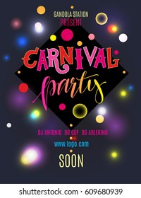 Carnival party poster. Vector illustration.