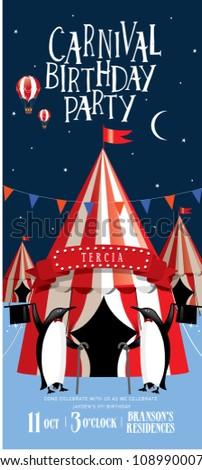 carnival themed birthday party invitation card stock vector royalty