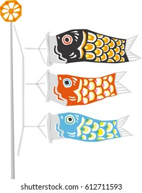Carp streamer icon. The carp streamer is a symbol of Children's Day in Japan. The flying of koinobori symbolizes the wish that the boys in the family will grow to be strong and courageous as the carp.