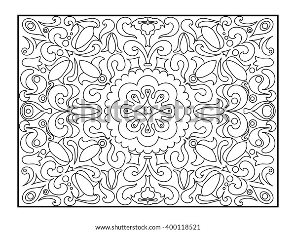 Carpet Coloring Book Adults Vector Illustration Stock Vector ...