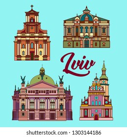 cartoon architecture of Lviv, Ukraine. vector set of illustrations for prints, patterns