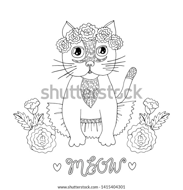 - Cartoon Cat Coloring Book Pages Sweet Stock Vector (Royalty Free) 1415404301