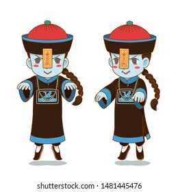 Cartoon character of Chinese zombie, Chinese ghost.
