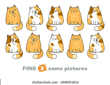 Cartoon cute cats. Find two same pictures. Educational game for children. Kawaii vector illustration.