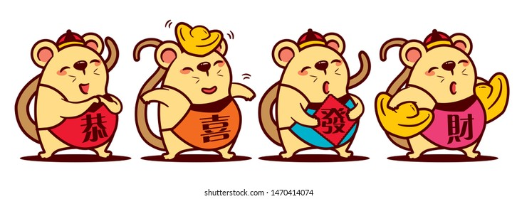 Cartoon cute rat set with Gong Xi Fa Cai words on colourful chinese dodou costume. Cute rat with golds and red sign paper. Chinese New Year 2020. The year of rat. Translation: Gong Xi Fa Cai - Vector