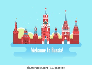 Cartoon Famous Kremlin Palace Welcome to Russia Card Poster Travel and Tourism Concept Flat Design. Vector illustration