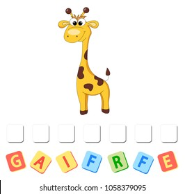 Cartoon giraffe crossword. Put the letters in the correct order