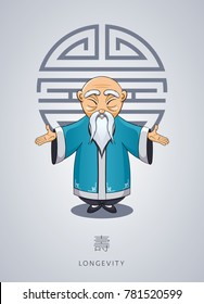 Cartoon hand drawn Asian gray-haired wise old man in national clothes with ornament on background of symbol longevity. Chinese man stands with folded arms in gesture. Concept for Chinese New Year