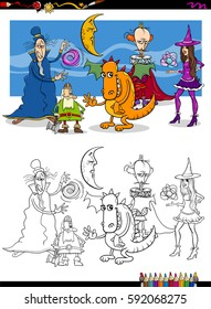 Cartoon Illustration of Fantasy or Fairy Tale Characters Coloring Book Activity
