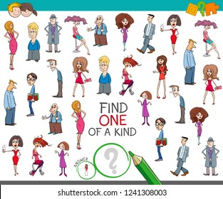 Cartoon Illustration of Find One of a Kind Picture Educational Activity Game for Children with People Characters
